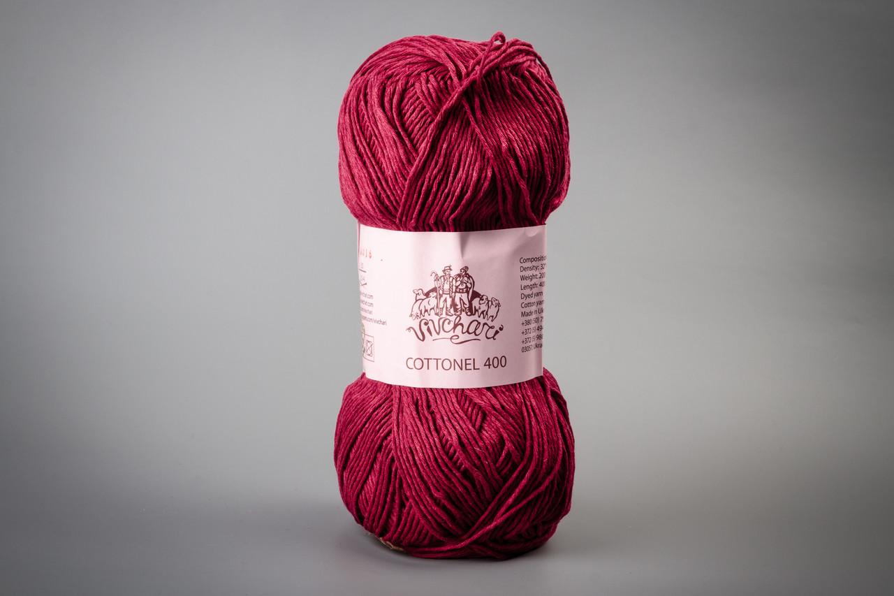 Пряжа хлопковая Vivchari Cottonel 400, Color No.2016 бордовый