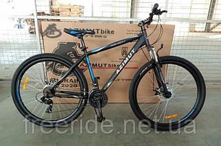 Гірський велосипед Azimut Spark 29 G-FR/D (19)