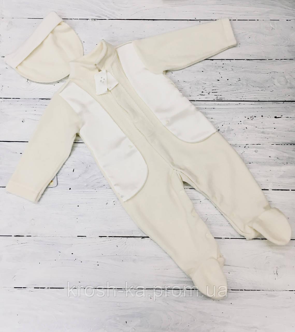 Комплект для мальчика Денди молочный (56-68)р HappyToT Украина 503