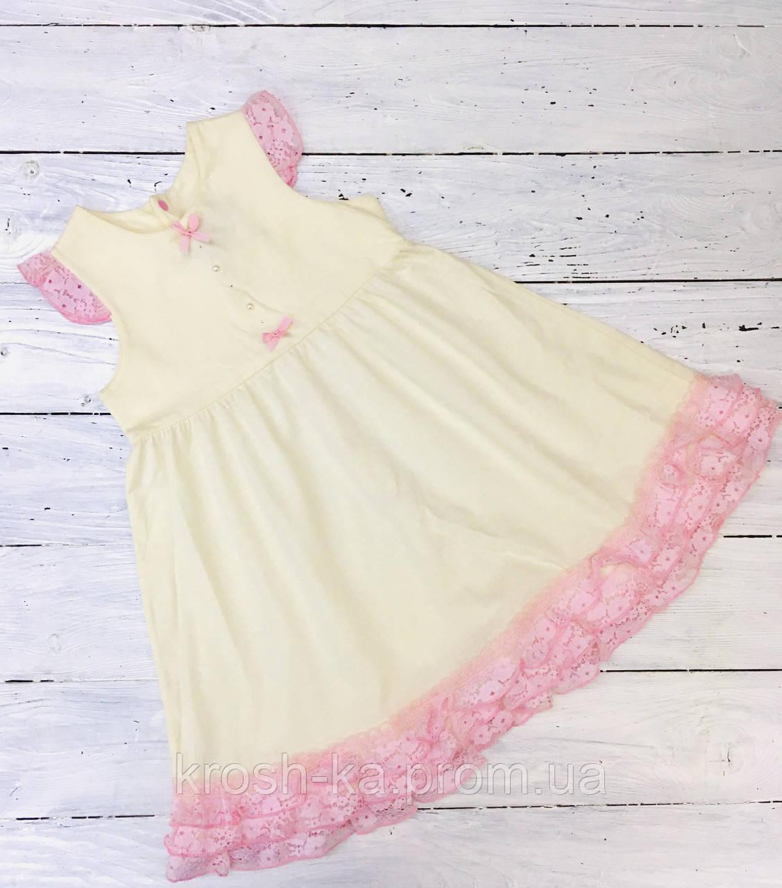 Сарафан-платье для девочки трикотаж молочное(92-98)р HappyToT Украина 1088