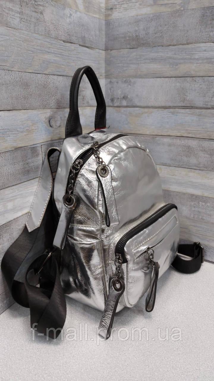 Молодёжный рюкзак из натуральной кожи (7773)