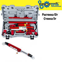 Растяжка гидравлическая 10 тонн(для рихтовки кузова) Profline 97060+Стяжка гидравлическая 5 т Profline 97101