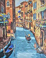 Розпис по номерах Сонячна Венеція 40х50