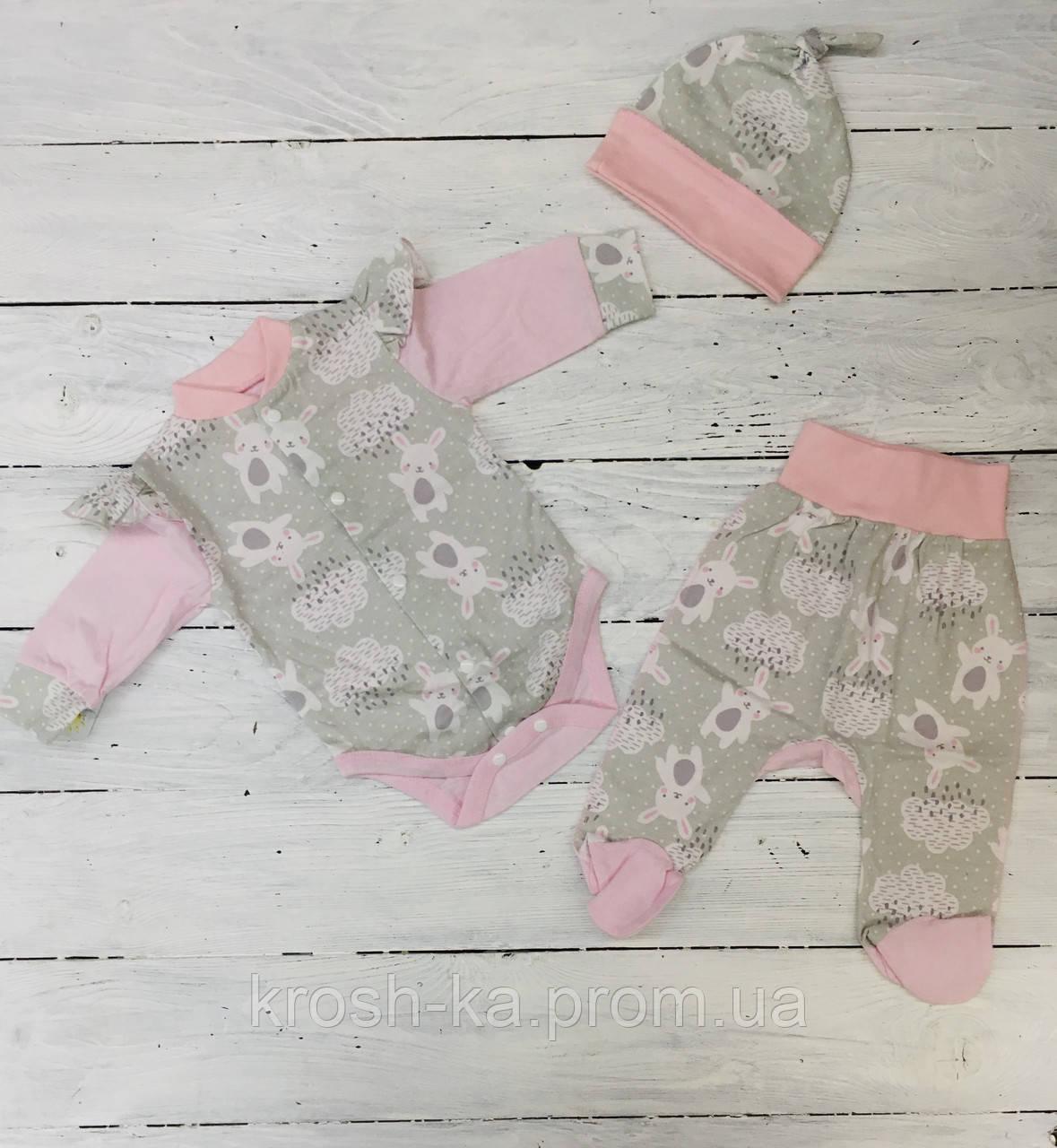 Комплект для девочки 4 пердмета розовый(56-62)р HappyToT Украина 945к