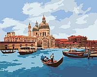 Розпис по номерах Полудень в Венеції 40х50