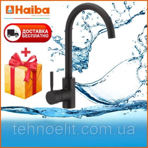 Высокий кухонный латунный смеситель черный Haiba HANS 011 (HB0161)