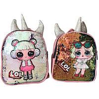 Детский рюкзак LOL с рожками 22 см ( в ассортименте)