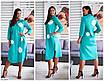 Повседневное женское платье большого размера, размеры 46-48, 50-52, 54-56, 58-60, фото 3
