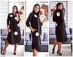 Повседневное женское платье большого размера, размеры 46-48, 50-52, 54-56, 58-60, фото 4