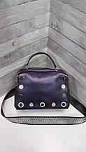 Женская сумка натуральная кожа фиолетовая  (105)