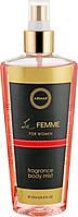 Спрей для тела Armaf Le Femme 250ml Ж