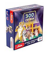 Настільна гра Ludum Зооготель LG2046-56