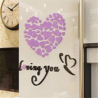 """Акриловая 3D наклейка """"Loving You"""" светло-фиолетовый 60х60см, Интерьерные наклейки"""