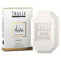 Парфюмированное мыло Thalia DORE, 115 грамм.