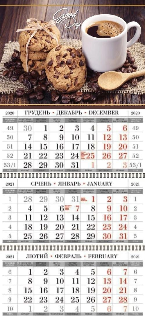 Календарь квартальный (3-пружинный) Кофе 2021