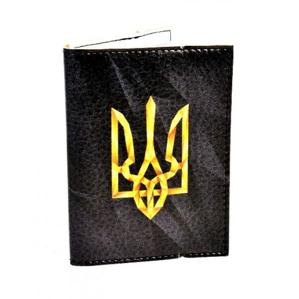 Обложка для водительских прав Герб Украины, Обложки для автодокументов с вкладышем