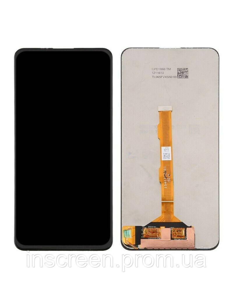 Экран (дисплей) Vivo V15, S1 с тачскрином (сенсором) черный