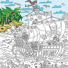 Плакат-раскраска Пираты: на краю света XL (тубус), Раскраски для детей
