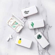 Карманная таблетница Mini pill case, Travel чашки, емкости