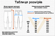 Штаны спортивные Vsetex Slim Легкие, фото 9
