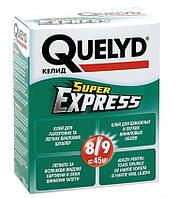 Клей для обоев QUELYD Супер Экспресс 250 гр.