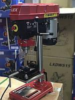 Свердлильний станок LEX LXDP16 1600W (металеві шківи) + ПОДАРУНОК!!!