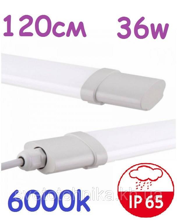 Герметичный светодиодный светильник AVT LINE 903/1 IP65 36W 120СМ 6500K 1700LM
