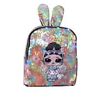 Детский рюкзак LOL светится по канту