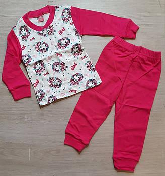 Пижама для девочки  Р.р 1-4 года