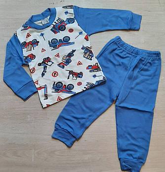 Пижама детская для мальчика Р.р 1-4 года