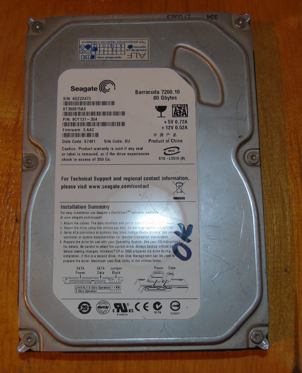 80GB Винчестер Seagate ST380815AS SATA2 (473)