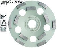 Чашка алмазная Bosch expert/Concrete 50 g/mm, 125 x 22,23 x 4,5 mm