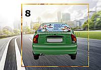 Брендирование авто, автореклама, реклама на авто, разработка дизайна для авторекламы