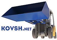 Ковш гидравлический на погрузчик (0,2м3) | Ковш для сыпучих материалов