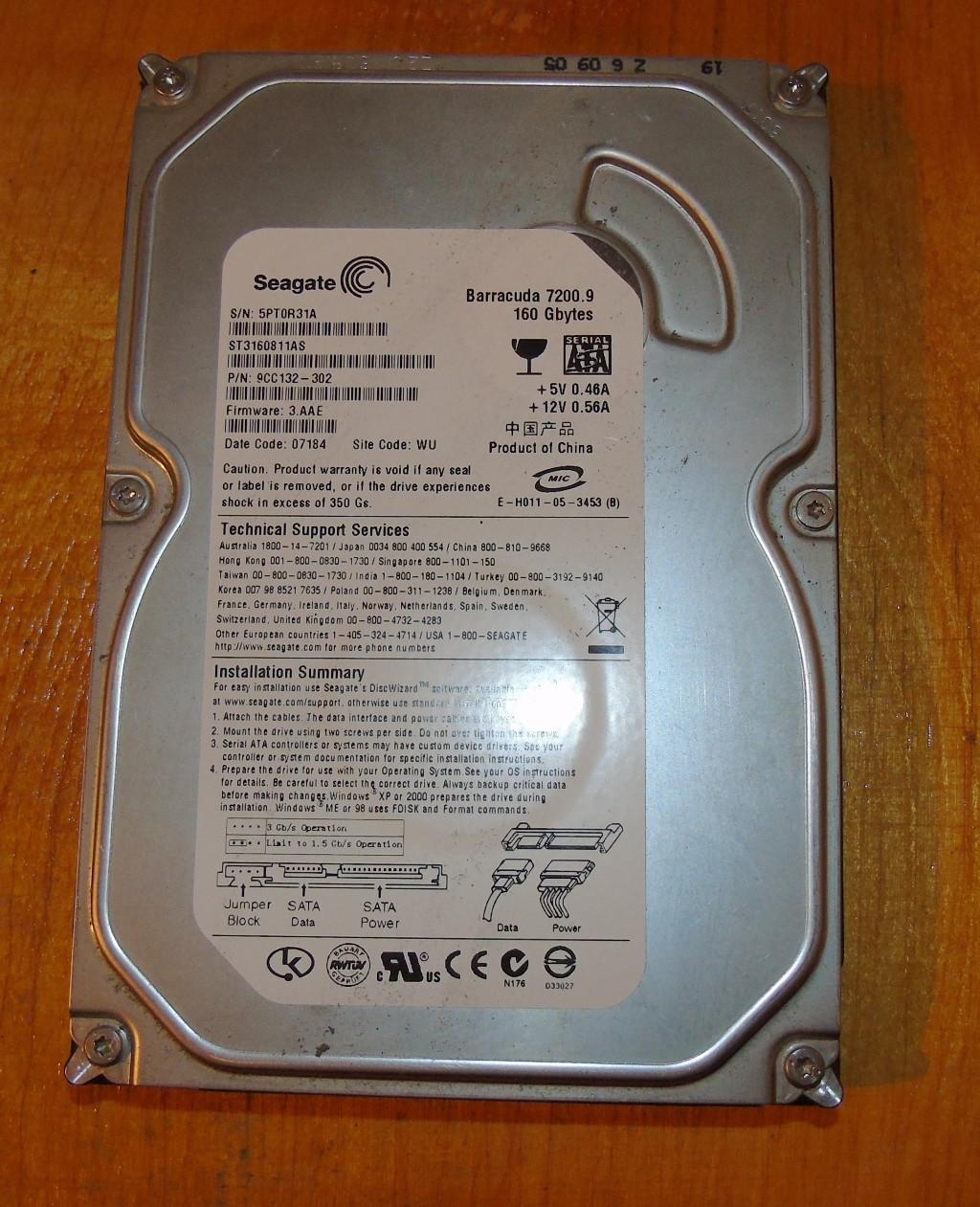 160GB Винчестер Seagate ST3160811AS SATA2 (31A)
