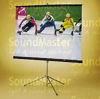 Экран проекционный Draper Consul размер 1x1