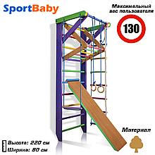 Детский спортивный уголок «Карусель 3-220»