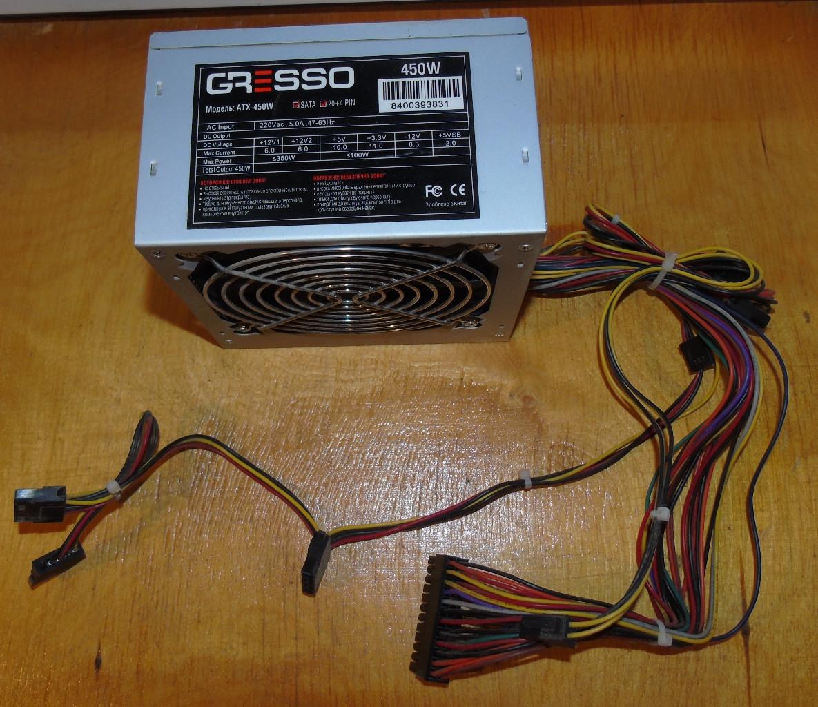 450W Блок питания Gresso ATX-450W