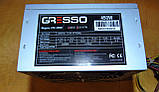 450W Блок питания Gresso ATX-450W, фото 2