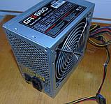 450W Блок питания Gresso ATX-450W, фото 3