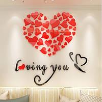 """Акриловая 3D наклейка """"Loving You"""" красный 40х40см, Интерьерные наклейки"""