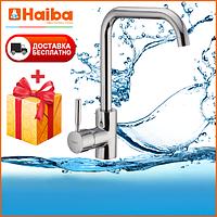 Кухонный высокий латунный однорычажный смеситель для кухни на мойку Haiba HANS 011 (HB0785)