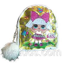 Рюкзак для девочки ЛОЛ LOL