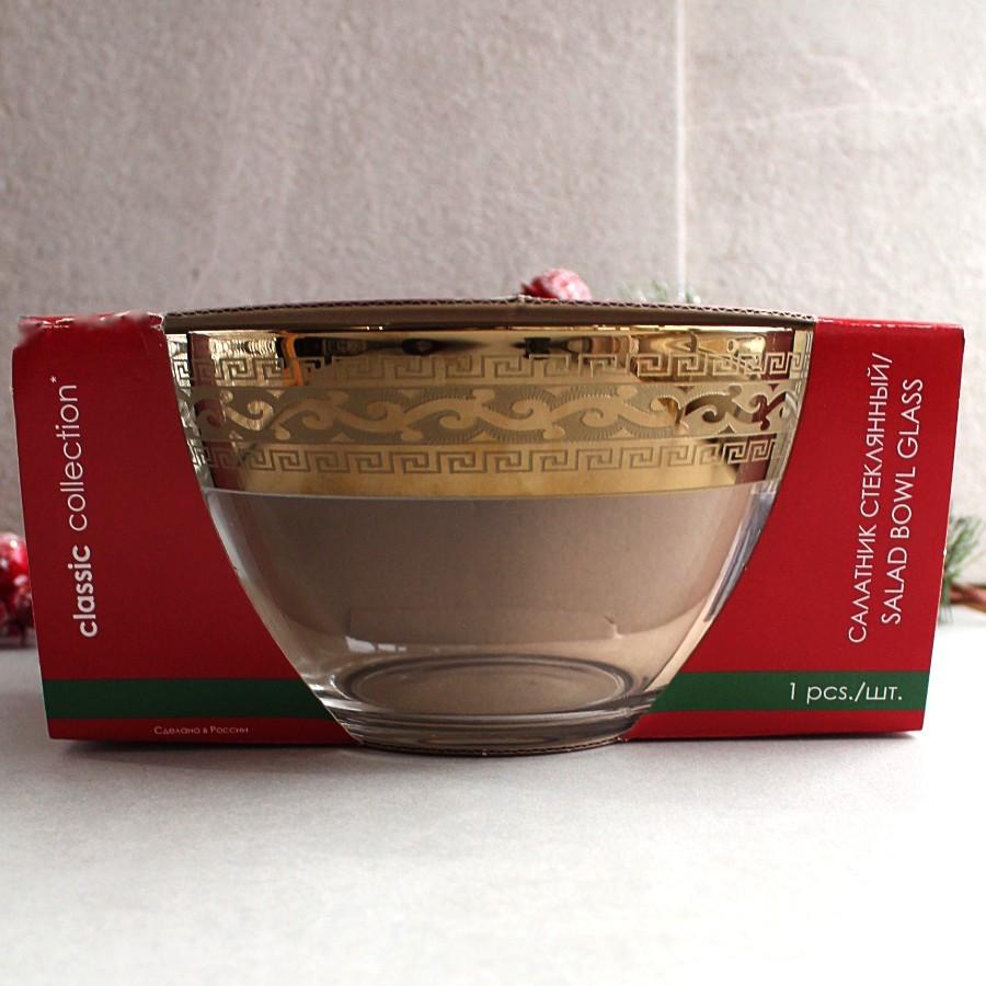 Салатник с золотой каймой 190 мм Гусь-Хрустальный Версаче