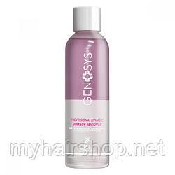 Средство для снятия макияжа GENOSYS Professional Biphasic Makeup Remover 200 мл