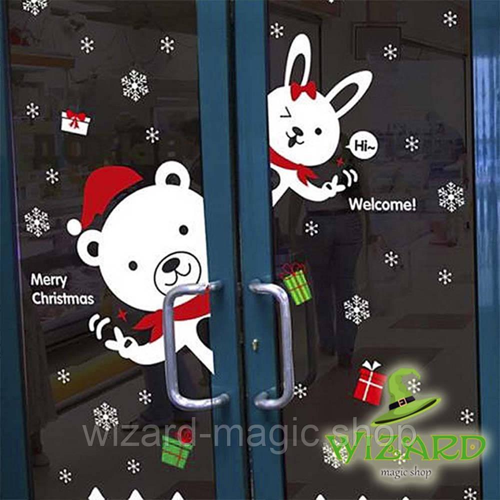 Интерьерная наклейка Новогодний Мишка 60х90см