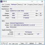 FM2+ Материнская плата MSI A68HM-P33 V2(MS-7895) + Процессор AMD Athlon X4 840, фото 3