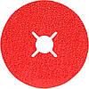 Шлифкруг фибровый Bosch Best for Metall, 125 мм, G50, 50 шт (2608621611)