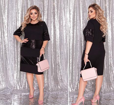 Нарядное платье черного цвета батал Минова Размеры: 50-52, 54-56, 58-60, фото 2