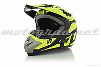 Кроссовий мото шлем FOX V1 черно-салатовый, фото 1